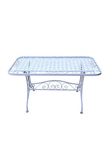 White Metal Coffee Table